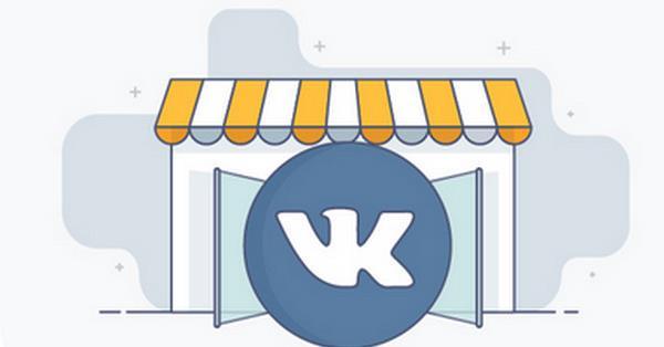Конструктор интернет-магазинов Ecwid реализовал выгрузку каталога товаров в «Товары ВКонтакте»
