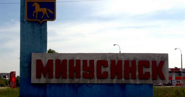 Вывод сайта из-под Минусинска: от теории к практике. Кейс