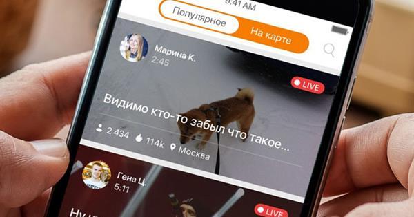 Одноклассники запустили мобильное приложение для создания видеотрансляций в режиме реального времени