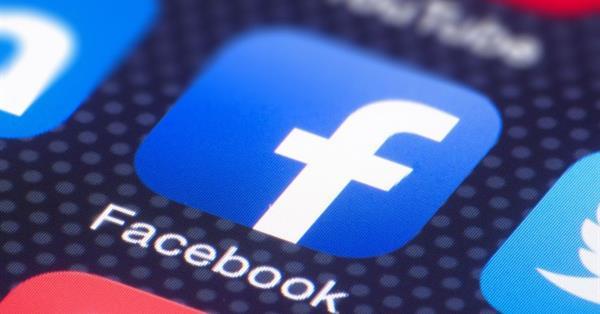 Facebook планирует стать крупнейшей видеоплощадкой мира через 5 лет