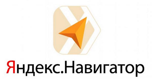 Yandex.Music sounded in the Navigator