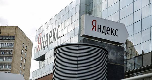 Баннер над поисковыми подсказками в Яндексе стал доступен всем рекламодателям