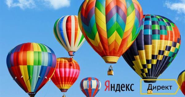 Сколько стоил клик в Яндекс.Директе в России в первом квартале 2020 года