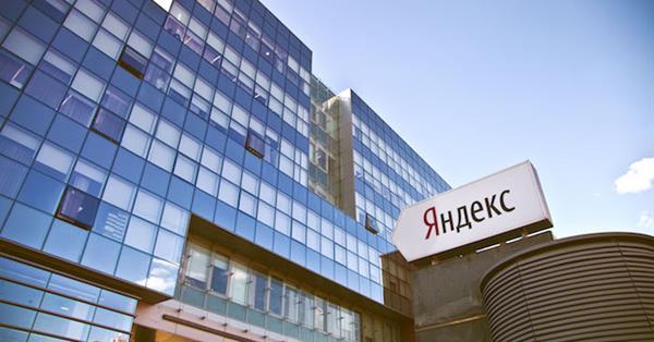 Акции Яндекса обновили рекорд по стоимости