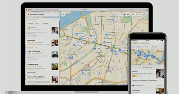 Яндекс.Карты как рекламная площадка