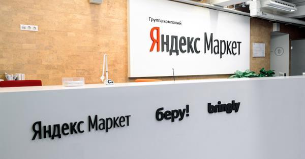 Яндекс и Сбербанк могут разделить СП Яндекс.Маркет и Яндекс.Деньги