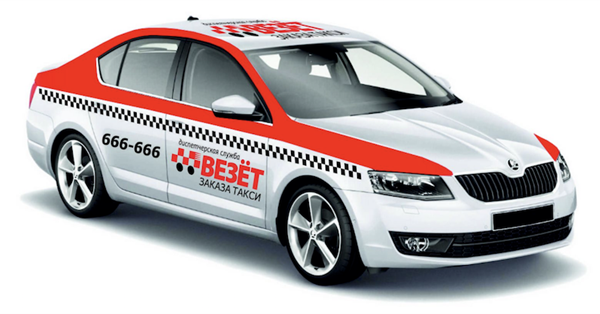 ФАС отказала Яндекс.Такси в покупке активов группы компаний «Везёт»
