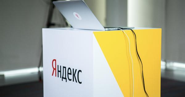 Поисковые интересы пользователей Яндекса в апреле