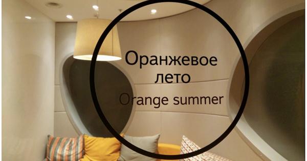 Летние изменения в поиске Яндекса