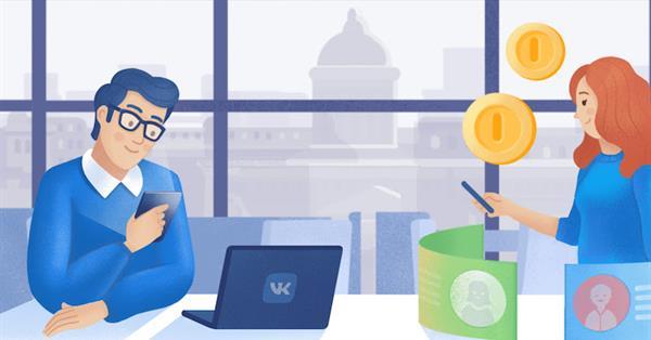 ВКонтакте объединила «Автоматическое управление ценой» с моделью оплаты oCPM