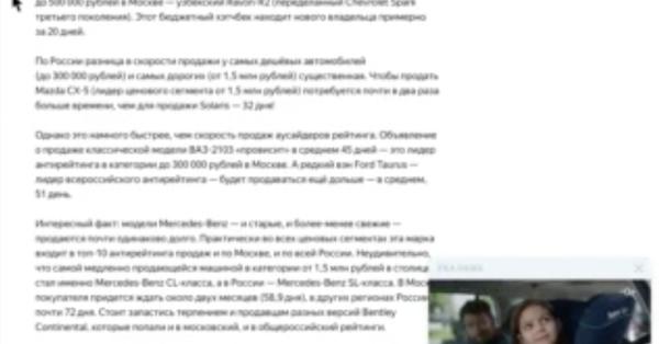 RTB-блоки РСЯ покажут видео вместе сконтекстными имедийными объявлениями