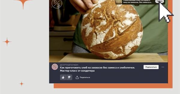 Яндекс.Дзен позволил делиться ссылками в видео
