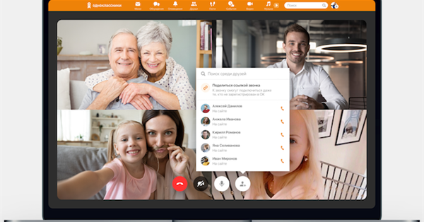 Classmates began to connect to the call by the invitation of users without authorization