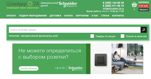 Управление высокобюджетным проектом на Яндекс.Маркете. Кейс