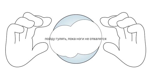 Mail.ru Group запустила проект о жизни после изоляции