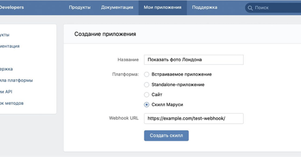 Mail.ru Group will create skills for everyone to Marousi