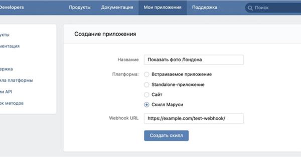 Mail.ru Group позволит создавать навыкидля Маруси всем желающим