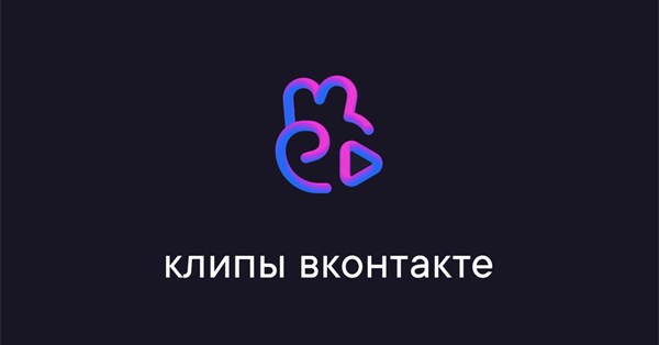 During the first day of clips VKontakte collected 110 million views