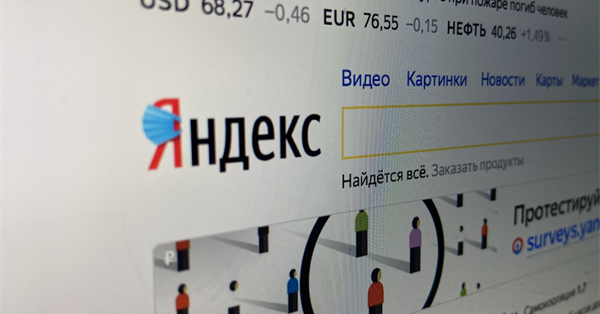 Affiliation in Yandex - mimicry or amnesty?