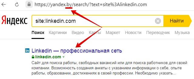 Белорусский Яндекс