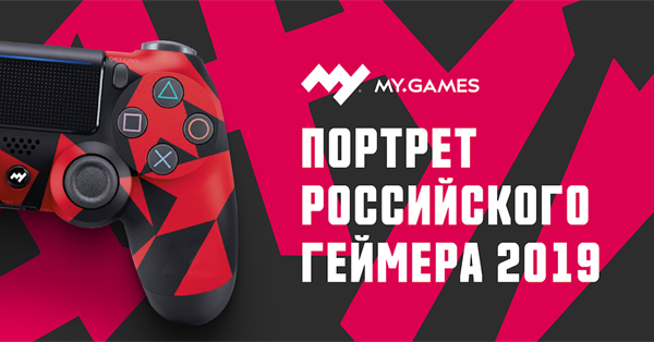 The volume of Russian video game market grew by 14% in 2019