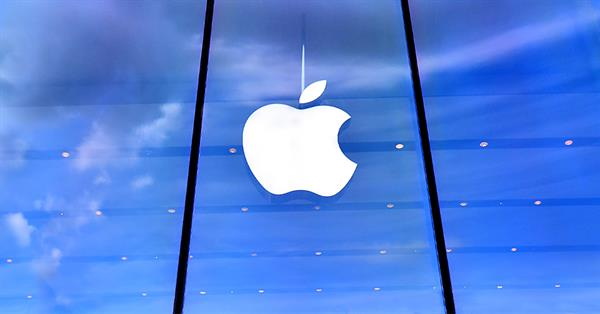 Commission launches antitrust investigation against Apple