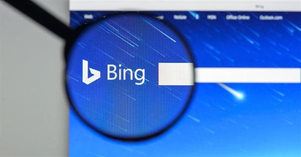 Bing обновил своё руководство для вебмастеров