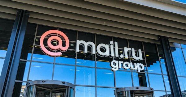 Mail.ru Group представила первый отчет об устойчивом развитии