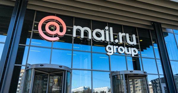 Депозитарные расписки Mail.ru Group начнут торговаться на Московской бирже 2 июля