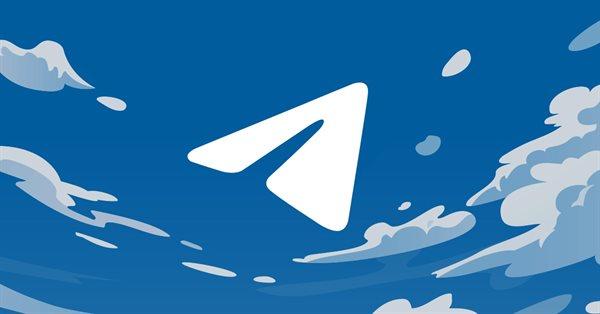 Минкомсвязи РФ поддержит открытие в Москве офиса Telegram