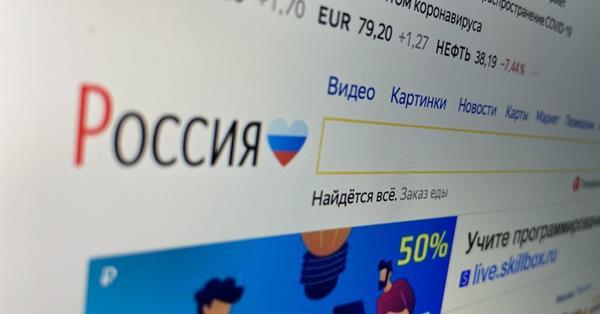 Яндекс предупредил о возможных изменениях статусов и URL для 302-х, 303-х и 307-х редиректов