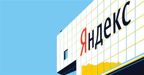 К платформе верификации рекламы Яндекса подключилась Weborama