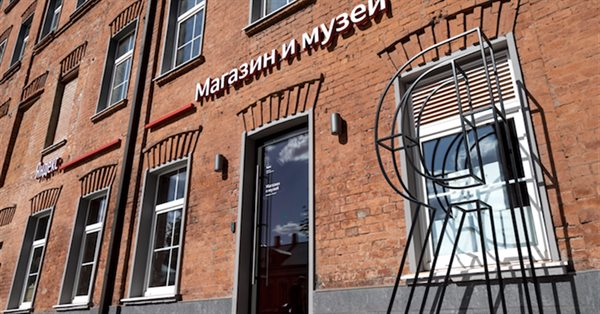 Музей Яндекса снова открыт для посетителей и обновил экспозицию