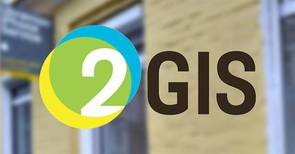 2ГИС добавил в приложение функцию оплаты заправки без выхода из машины