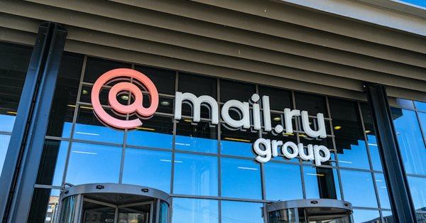 Mail.ru Group создает направление для продвижения комплексных услуг цифровой трансформации бизнеса