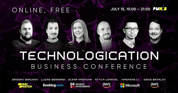 """Не пропустите бесплатную онлайн-конференцию для бизнеса """"Technologication"""""""