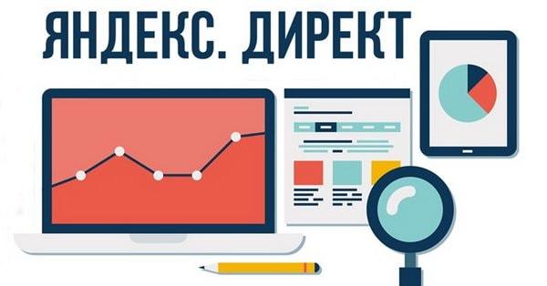 В Яндекс.Директе обновились статусы и инструменты массового редактирования объявлений