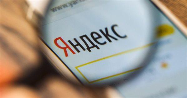 ФАС вынесла предписание Яндексу из-за ненадлежащей рекламы БАДа