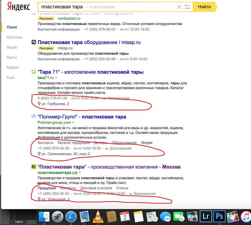 Оптимизация сайта Кожуховская создание сайта для накрутки